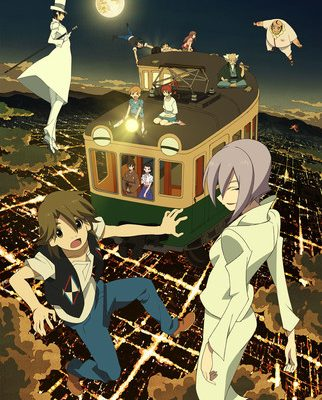 The Eccentric Family 2 Anime's 3rd Promo Video Previews milktub's Opening Theme