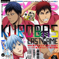 Gakken Plus' Anime Magazine Animedia Offers Its Digital Edition from This Month