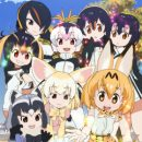 Kemono Friends Director: There Are No More Shorts Now, Please Take a Break