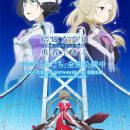 Yuki Yuna Is a Hero: Washio Sumi Chapter Anime Streams 2nd Film's Video