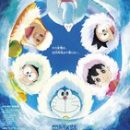 37th Doraemon Film Stays at #3, Precure Dream Stars! Drops to #10