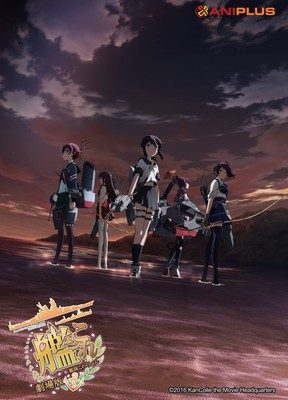 KanColle Anime Film's English-Subtitled Trailer Posted