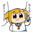 "No Fooling: ""Pop Team Epic"" Becomes An Anime in October of 2017"