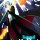 Crunchyroll Adds The Silver Guardian Anime Simulcast, Gundam Wing Endless Waltz Film