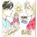 "Watch Making Video of ""Detective Conan"" and ""Chihayafuru"" Manga Artists' Collaboration Illustration"