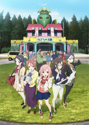 Crunchyroll to Stream P.A. Works' Sakura Quest Original Anime