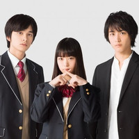 """""""Love and Lies"""" Live-Action Film Adaptation Coming in Fall of 2017"""