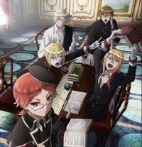"""Crunchyroll to Stream """"The Royal Tutor,"""" """"Akashic Records of Bastard Magical Instructor,"""" and """"THE [emailprotected]  CINDERELLA GIRLS Theater"""""""
