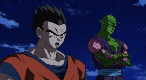 Dragon Ball Chou Ep. 90 is now available in OS.