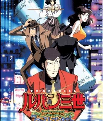 Lupin III (TV) Season 1