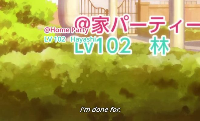 Net-juu no Susume Ep. 5 is now available in OS.