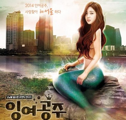 Surplus Princess [KDrama]