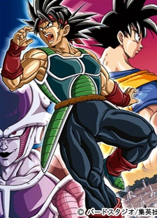 Dragon Ball: Episōdo obu Bādakku