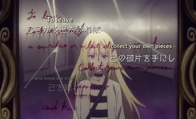 Satsuriku no Tenshi Ep. 7 is now available in OS.