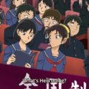 Meitantei Conan Ep. 917 is now available in OS.