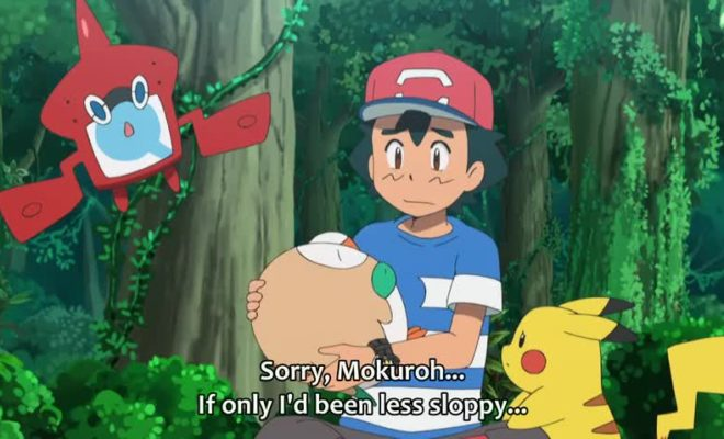 Pokemon Sun & Moon Ep. 97 is now available in OS.
