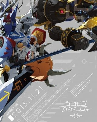 Digimon Adventure tri. 1: Saikai