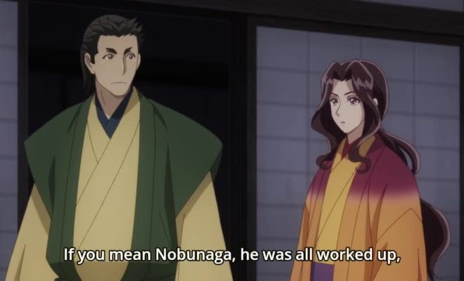 Kochouki: Wakaki Nobunaga Ep. 2 is now available in OS.