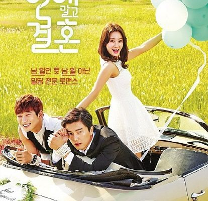 Marriage, Not Dating [KDrama]