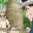 Dr. Stone Ep. 20 is now available in OS.