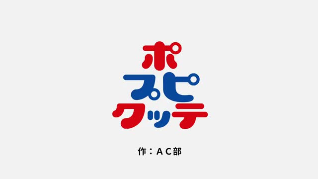 Poputepipikku Ep. 8 is now available in OS.