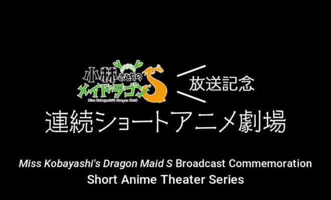 Kobayashi-san Chi no Maid Dragon S Ep. 8 is now available in OS.