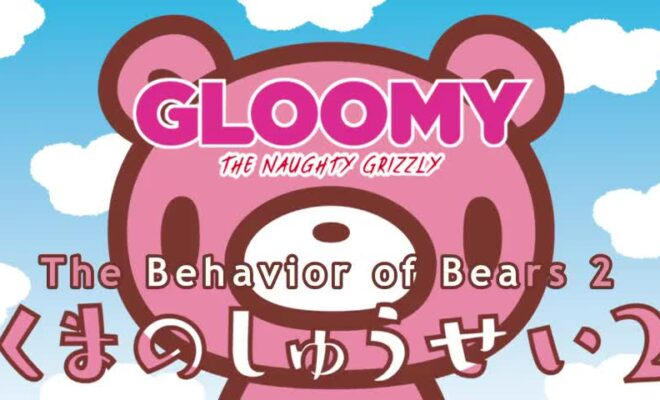 Itazuraguma no Gloomy Ep. 7 is now available in OS.